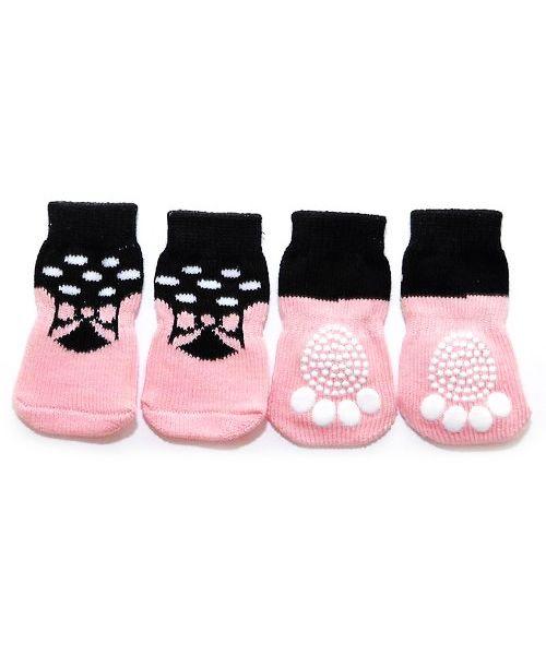 2 achetés 1 Offert - Lot de 4 chaussettes Cute