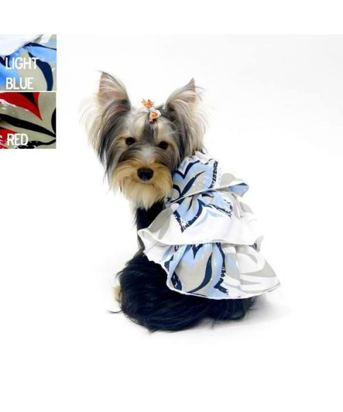 Dress for dog Hawaiian style, Hawaiian gift, personalized gift original dog cheap on our online store animals